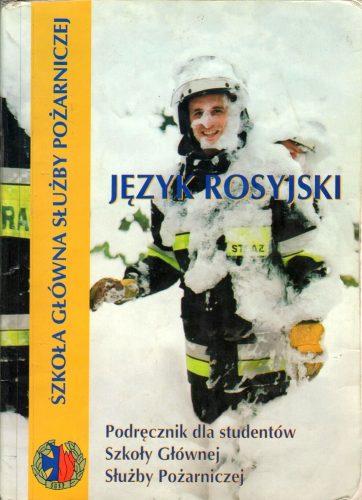 Język rosyjski podręcznik dla studentów SGSP